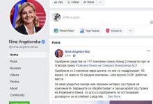 Photo of Ангеловска: Преку Ковид 2 одобрени бескаматни кредити за 117 фирми со 3001 вработен