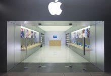 Photo of Ејпл отвора околу сто свои продавници во САД