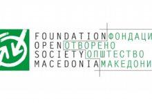 Photo of Финансиска помош од ФООМ за 35 граѓански организации