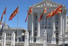 Photo of Ова се сите одлуки од денешната 57-ма владина седница
