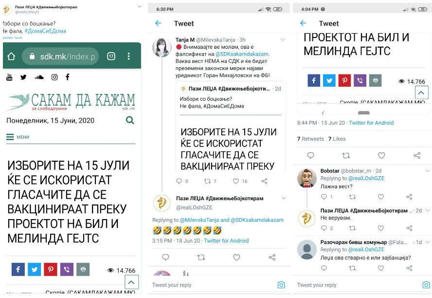 """Вчера, со лажна вест е фалсификувано логото на САКАМДАКАЖАМ.МК и се шири на социјалните мрежи твит од еден од лидерите на движењето """"Бојкотирам"""" со наслов што не постои на платформата."""