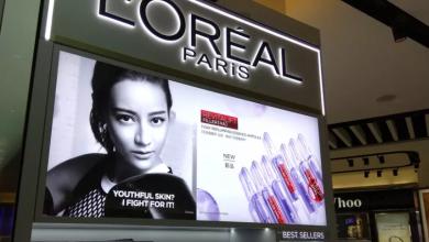 """Photo of Л'Ореал ги отстранува зборовите """"бело"""", """"белење"""" и """"светло"""" од своите производи"""