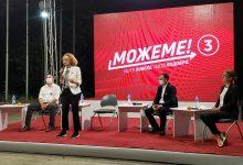Photo of Шекеринска од Дебар: Ја дигнавме гордоста на армијата и државата