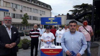 Photo of Бачев: Народот нема повеќе право на грешка, ова се историски избори