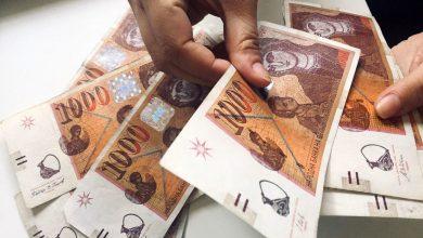 Photo of Банките подготвени за исплата на социјалната и детска заштита