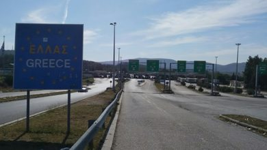 Photo of Грција ги затвора границите за српските туристи
