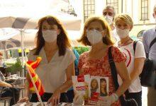 Photo of Глас за Македонија од Куманово: Борба против корупција, поддршка за мали семејни фирми
