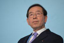 Photo of Градоначалникот на Сеул е пронајден мртов