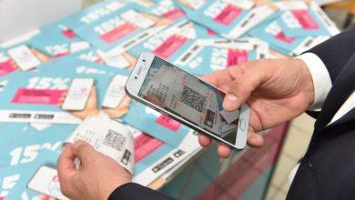Photo of МФ: Граѓаните од денеска скенираат за три пати повеќе дневни награди преку МојДДВ #МојаНаграда