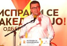 Photo of Мицкоски: Во политиката влегов за да работам за народот и да ја реформирам Македонија