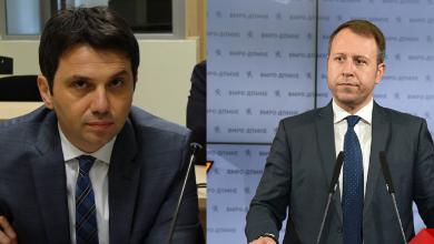 Photo of АУДИО: Списоци со вработени во Телеком и закани од Јанушев: Даниела и тој Ратко, жими се, утре ќе ги убијам