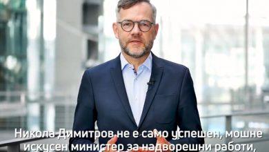 """Photo of ВИДЕО: Поддршка од германскиот министер за Европа, Рот за Никола Димитров и коалицијата """"Можеме"""""""