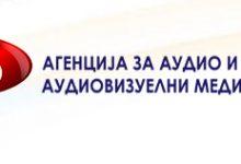 """Photo of Преведена публикацијата """"Дезинформации и изборни кампања"""" за потребите на АВМУ"""