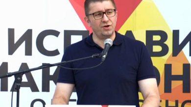 Photo of Се обврзуваме за правна држава и ветинг за имотот на политичари, порача Мицкоски