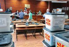 Photo of Во две гостиварски општини денеска гласаат 229 граѓани
