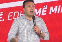 Photo of Заев: Груевизмот и лажниот патриотизам завршија, продолжуваме по вистинскиот пат