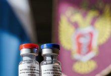 Photo of Бразил бара повеќе информации за руската вакцина против Ковид-19