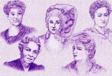 Photo of Класично анонимни: И жените се присутни во историјата на музиката