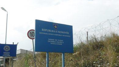 Photo of Косово ги отвора границите кон Северна Македонија, Албанија и Србија