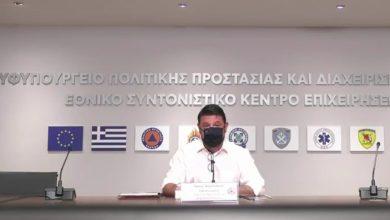 Photo of Нови мерки во Грција за спречување на ширењето на Ковид-19