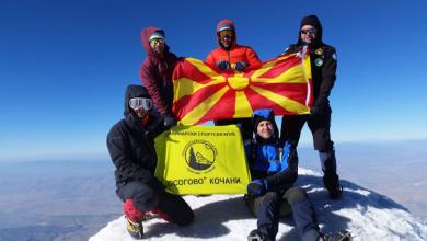 Photo of Планинари од Кочани се искачија на највисокиот турски врв Голем Арарат