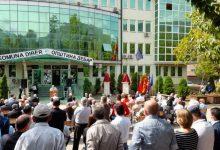 Photo of Дебар за првпат го одблежа 23 септември како ден на општината