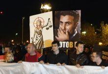 Photo of Во живо од протестот на ВМРО-ДПМНЕ