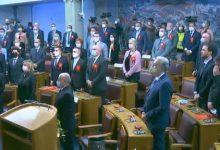 Photo of Конститутивна седница на новиот состав на Парламентот на Црна Гора