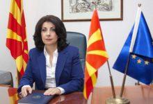 Photo of Магдалена Несторовска именувана за државна секретарка во МВР