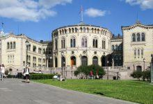 Photo of Норвешката Влада бара да се инвестира повеќе во американски отколку во европски акции