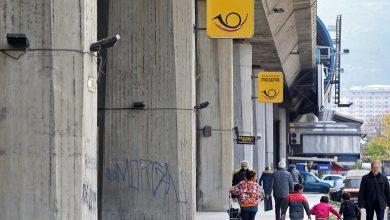 Photo of Пошта на Северна Македонија: Не се отвораат нови работни места туку се формализираат договорите на дело