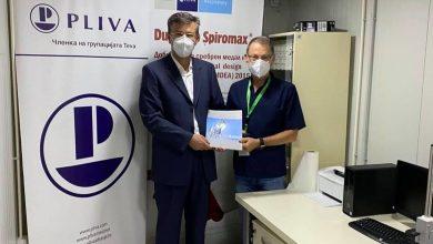 Photo of Пулмологија доби апарат за современа дијагностика на пациенти со астма и ХОББ