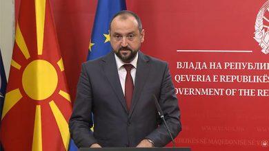 """Photo of """"ВИК"""" доби државна помош за втор инвестициски циклус во ТИРЗ Прилеп (ДПЛ)"""