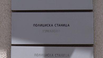 Photo of Во Кумановско 339 лица со решенија за изолација, а 846 направиле прекршок со неносење маска