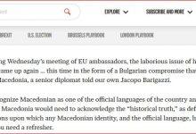 """Photo of """"Бугарски компромис"""" за почеток на преговорите на С Македонија со ЕУ, најавува """"Политико"""" од Брисел"""