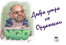Photo of Кошмарен дрим-тим против Заев!