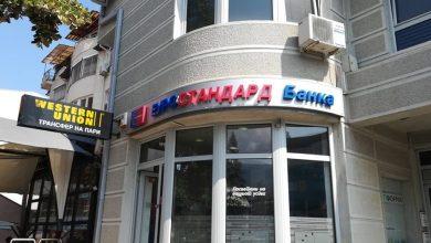 """Photo of Исплатени 3,2 милјарди денари за обештетување на депоненти од """"Еуростандард банка"""""""