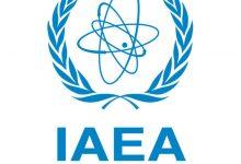 Photo of МААЕ: Иран гради подземна нуклеарна централа