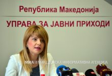 Photo of Сања Лукаревска повторно именувана за директор на УЈП