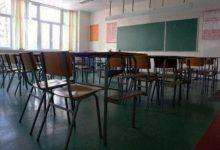Photo of Ќе се тестираат учениците за Ковид-19