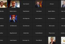 Photo of Владата ја одржа 16-тата седница, ова се сите одлуки