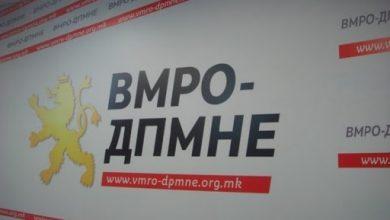 Photo of ВМРО-ДПМНЕ: Заев ја донесе нацијата пред самоукинување