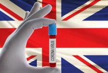 Photo of Во Британија 22.885 нови случаи на коронавирус, 367 починати