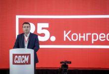 Photo of Заев од 25. Конгрес на СДСМ: Имаме признат македонски национален идентитет од целиот свет, македонскиот јазик е впишан во нашата лична карта во ОН