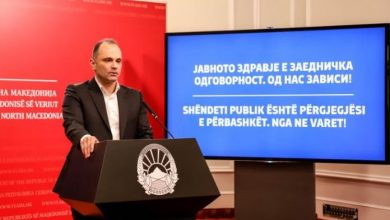 Photo of (Во живо) Прес-конференција на министерот Филипче