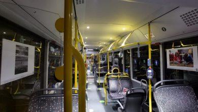 """Photo of Изложба на фотографии """"50 Нијанси воздух"""" во еко-автобусите на ЈСП"""