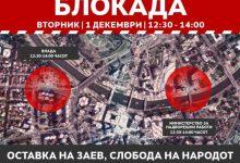 Photo of Мицкоски: Ова се моменти кога се одлучува за иднината на македонскиот народ