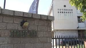 Photo of Прилепскиот комбинат би прифатил приватизација во чекор со познат светски бренд