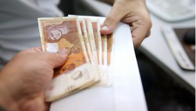 Photo of Започнува предвремената и етапна исплата на пензиите