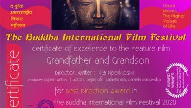"""Photo of Филмот """"Дедо и внук"""" награден на фестивалот """"Буда"""" во Индија"""